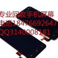 合肥采购三星G6100手机总成屏幕回收液晶屏