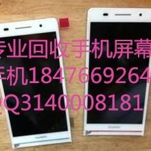 非常着急回收三星S6手机屏幕触摸屏