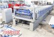 全自动压瓦机780大波浪瓦成型高速金属冷弯设备,780屋面板成型机