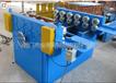 供应华峰压瓦机C型钢金属成型机彩钢瓦设备开卷机弯弧机