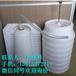 农村厕所革命旱厕改造加压水桶水箱化粪池管件