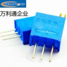 美國進口bourns3296W微調電位器阻值10歐-2M歐圖片