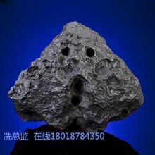 陨石鉴定拍卖深圳雍乾盛世拍卖今年陨石值多少
