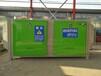 菏泽环保设备脉冲袋式布袋除尘设备光氧催化空气净化器