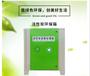 活性炭吸附箱工作原理及参数-滨州环保设备