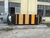 化工废气处理环保设备废气处理成套设备节能环保吸附装置