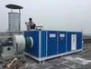 济宁光氧等离子一体机废气处理环保设备价格厂家直销