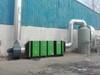 烟台企业废气处理设备及空气达标环保设备工程山东厂家供应