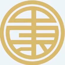 广西东交所总部直招条件优越欢迎咨询