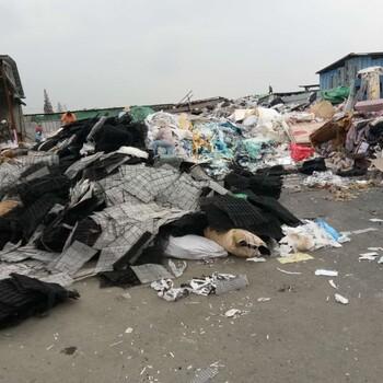 专业回收清运工业垃圾、厂内积压垃圾