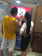 重庆糖酒会推荐酒水新零售项目久遇无人售酒机招募合伙人