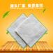 土工布土工膜短丝土工布复合土工膜