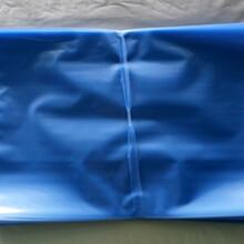 深圳蓝色PE密封骨袋生产,鸿宇蓝色防静电PE袋定制