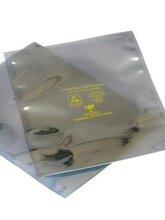 防静电屏蔽袋,防静电密封袋格��洛�u�^一笑厂家图片