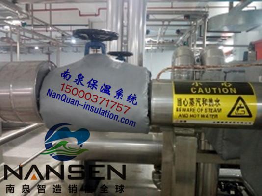 上海南泉现货供应管道截止阀保温衣