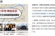 搜狐汇算广告平台网址,搜狐汇算广告投放开户、信息流广告投放