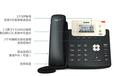 无锡盐城潮流华为亿联ip话机T21E2双线路企业级办公电话