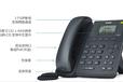 徐州市亿联单线线路基础性办公电话T19E2