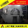 页岩轮式洗砂机价格、页岩轮式洗砂机型号、轮式洗砂机价格