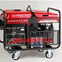 发电机品牌哪个好当然首选进口泽藤发电机