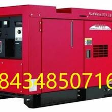 原装进口静音柴油发电机组SH15D