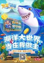 黄金海洋游艺城-爱玩游戏的你还在犹豫什么?