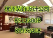 杭州影楼装修公司电话,影楼装修案例赏析
