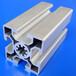 山东制作架子10型号可定制铝型材设计制作