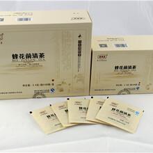 蜂花前清茶大盒100袋前列腺保养袋泡茶消炎排毒