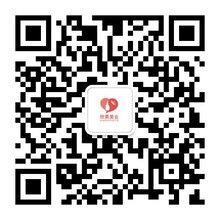 香港联合美业生物科技有限公司怎么样?丝氧青春焕颜祛妊娠纹是他们的吗?图片