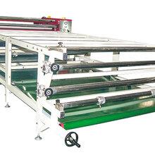 滚筒多功能升华热转印机印刷匹布裁片