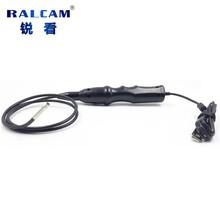 RALCAMRAB0025.5mm工业内窥镜usb内窥镜汽车管道内窥镜