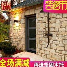 浙江文化石外墙砖文化砖电视背景墙壁炉仿古砖复古砖