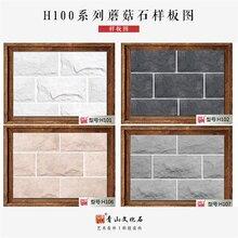 浙江蘑菇石别墅外墙文化石仿古砖凹凸室外背景墙传