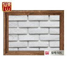 青山白砖白色文化砖文化石客厅电视背景墙白瓷砖仿古砖QS-505
