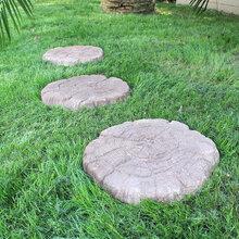 青山别墅花园园林公园道路人造文化石地面仿古砖原木片汀步石仿木