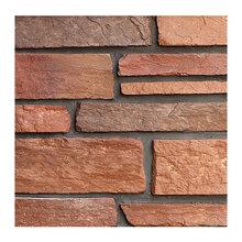 青山文化石外墙砖文化砖别墅仿古背景墙砖人造通体艺术乡村室外