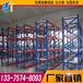 杭州世腾专业生产轻型货架重型货架仓库货架厂家
