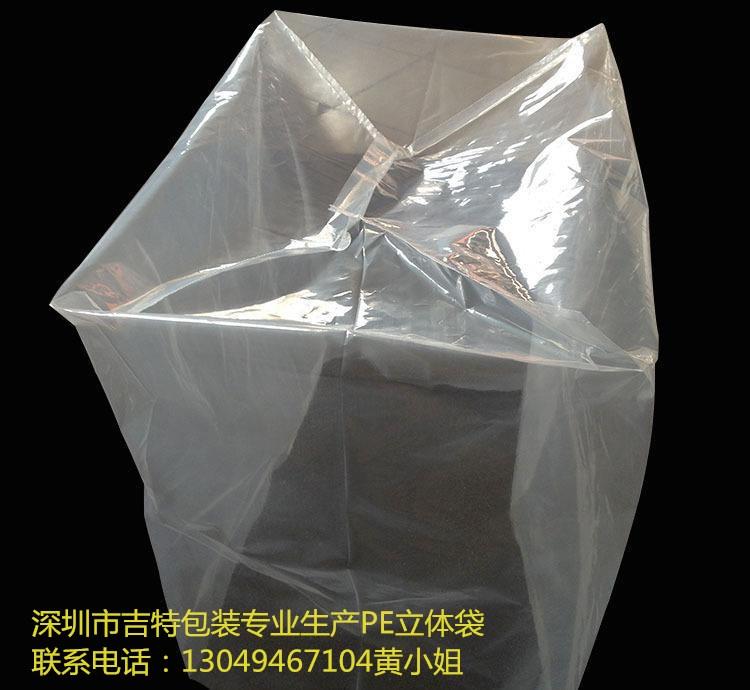 厂家定制透明立体袋PE塑料包装袋