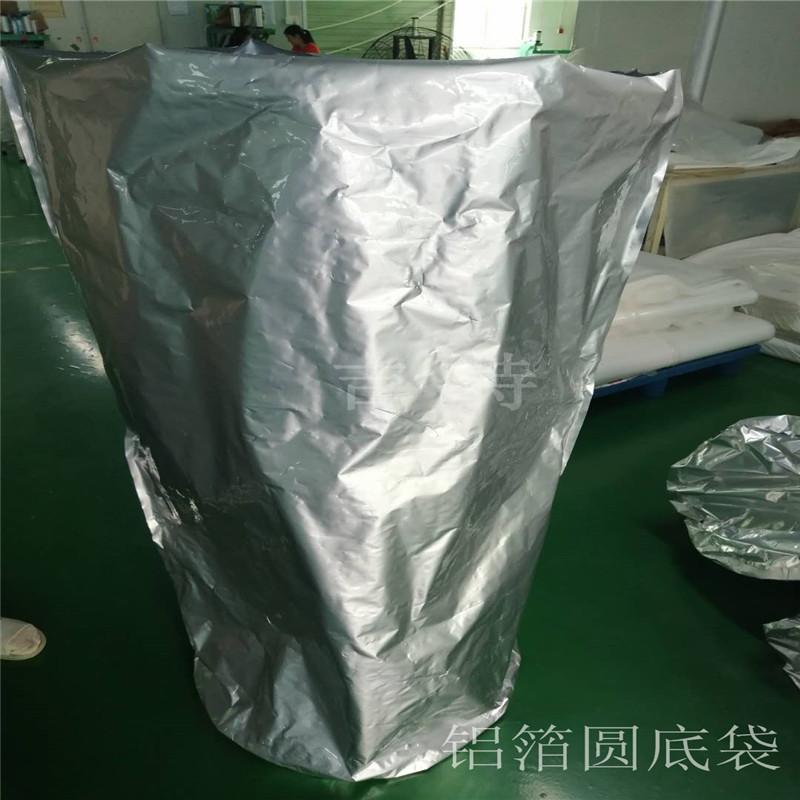 化工胶水类包装袋2升装PUR热熔胶圆桶包装袋圆底铝箔袋01