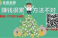 北京现货黄金代理平台招商利润