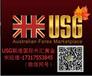 usg联准国际合规运营12年