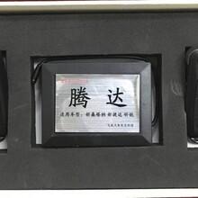 重庆买腾达17款大众帕萨特遥控套装哪家比效好