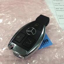 重庆奔驰GLA和GLC车型原厂遥控器钥匙改装价格