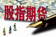 香港都城国际期货平台
