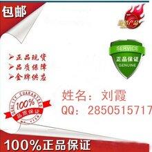 原料厂家现货直销工业级乳白结晶的氢化松香