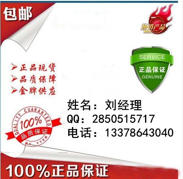廣東廠家現貨食品級含量99%海帶提取物