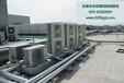 西安安装中央空调比较好的公司_陕西唐昱机_中央空调安装