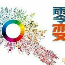 北京微商代理管理系統多少錢?