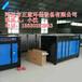 天津Uv光氧催化废气处理设备供应厂家价格优惠